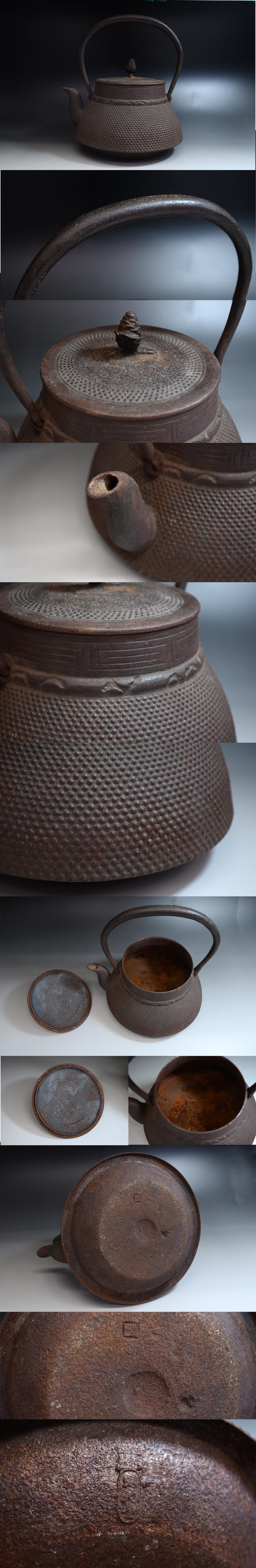 Fine japanese antique concrete pattern tea pot kettle