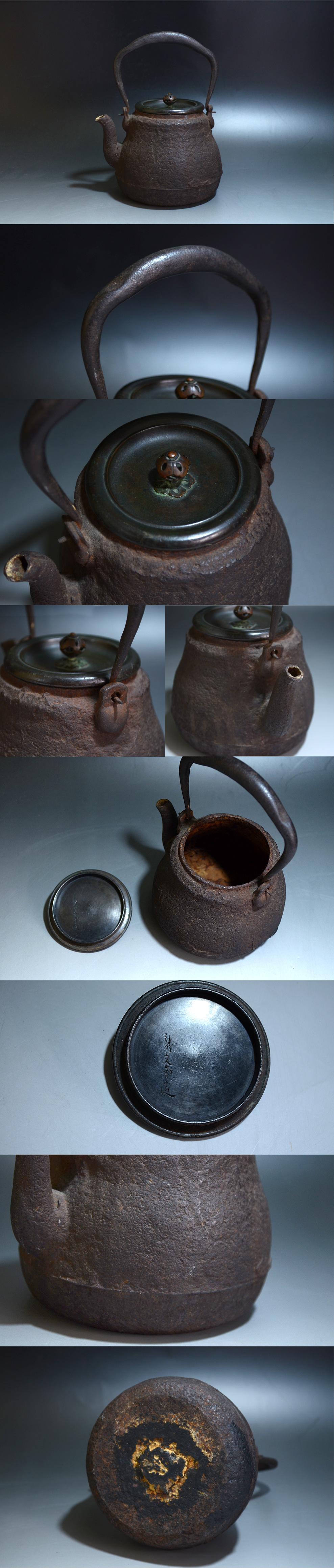 Japanese antique concrete background tea pot kettle