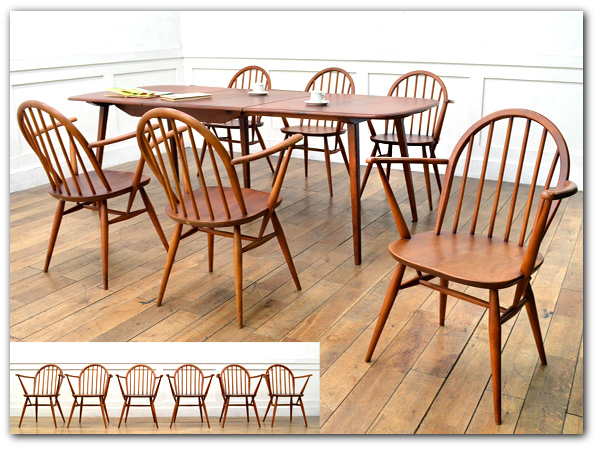 ERCOL フープバックアームチェア6脚セット