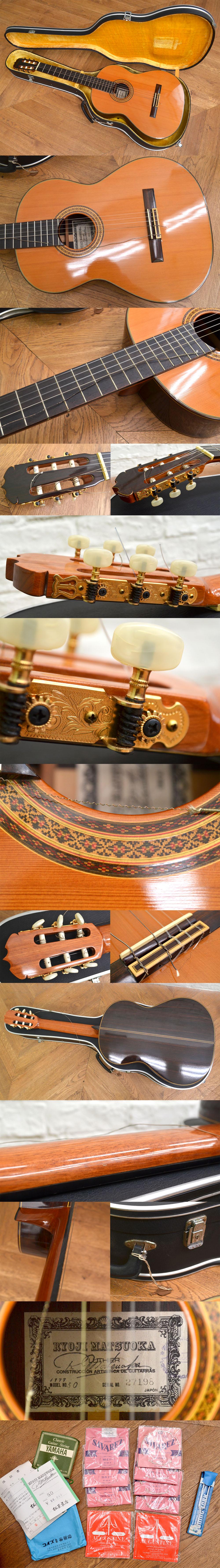 ■松岡良治■1977年製NO50クラシックギター■ケース付き■