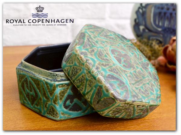 ロイヤルコペンハーゲン ROYAL COPENHAGEN / Denmark  ROYAL COPENHAGEN  Nils Thorssonデザイン  BACA小物入れ