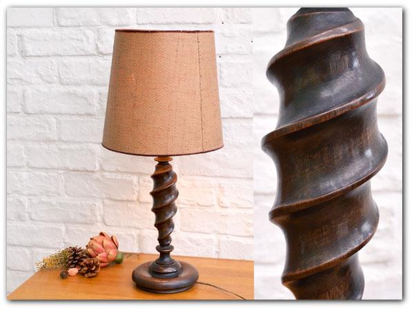 英国アンティークスタイル 年代物木製スタンドランプ