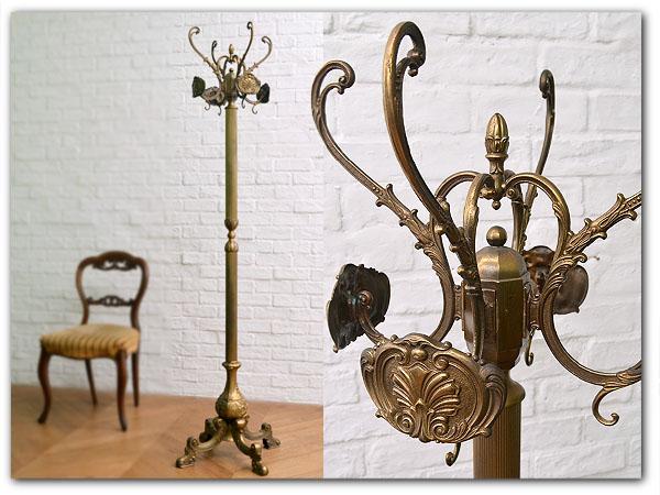 クラシックスタイル 真鍮製ポールハンガー