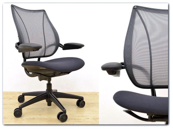 ヒューマンスケール / Human Scale IZ16118Q■Human Scale Liverty chair