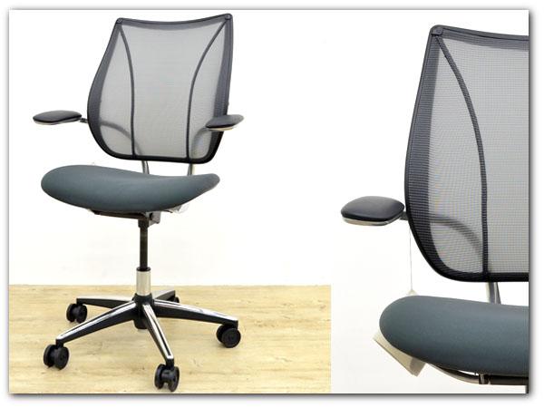 ヒューマンスケール / Human Scale Human Scale Liberty chair