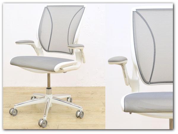 ヒューマンスケール / Human Scale Human Scale Liverty chair
