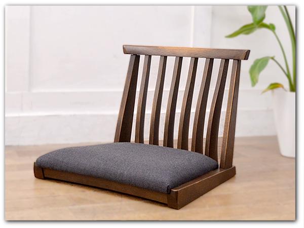 木楽 座椅子