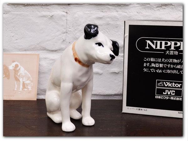 Victor ニッパー犬 6号 1点