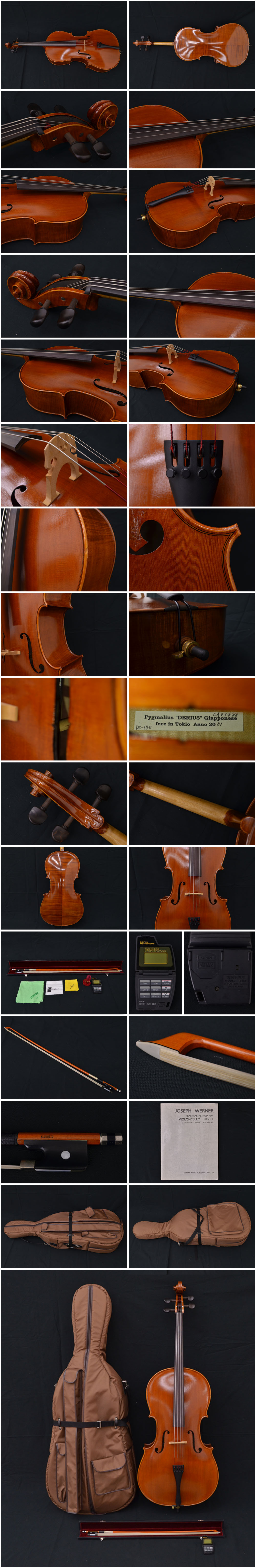 """Pygmalius """"DERIUS DC-180"""" Cello"""