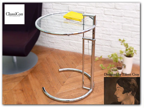 Classi Con アイリーングレイ E1027アジャスターテーブル