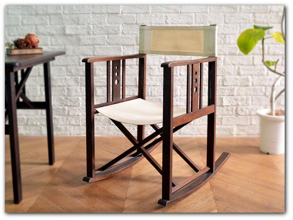 日本楽器 山葉文化椅子ロッキングチェア