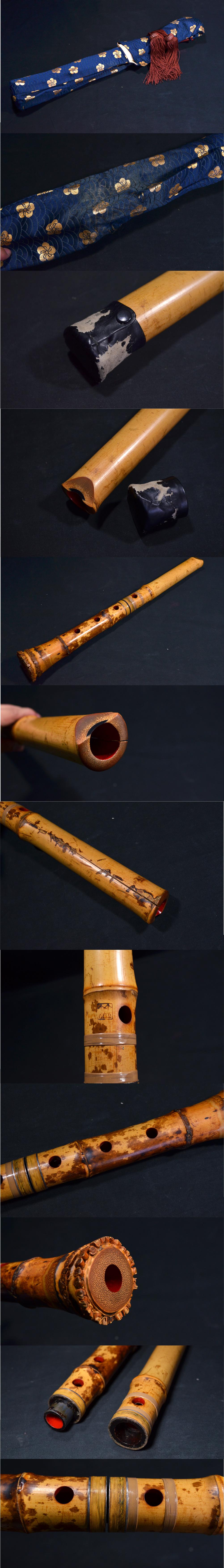 竹仙銘 尺八