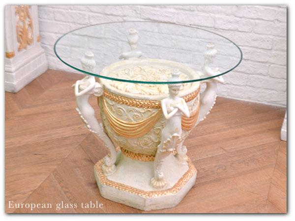 ロココ様式 ガラスラウンドテーブル