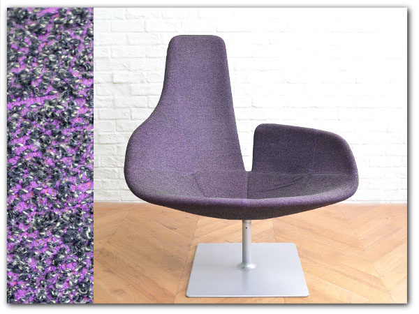 FJORD Armchair relax