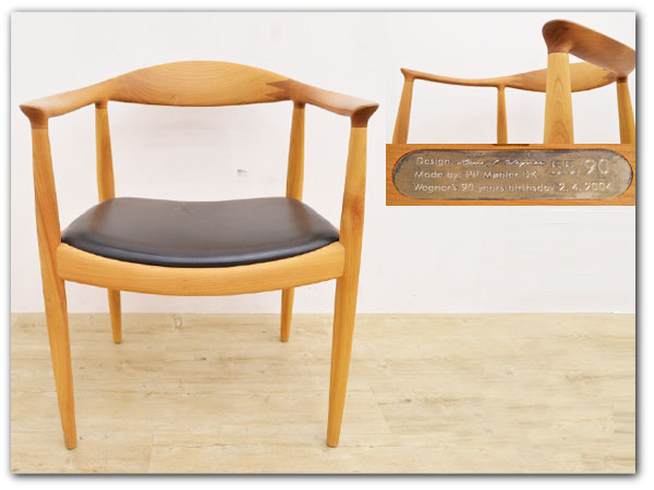 生誕90年限定品55/90 PP503 The Chair チェリー