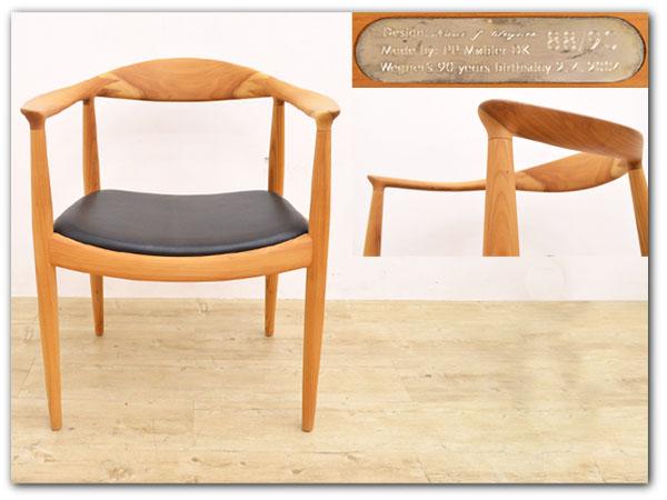 生誕90年限定品88/90 PP503 The Chair チェリー
