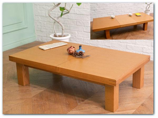 sereno エクステンションテーブル