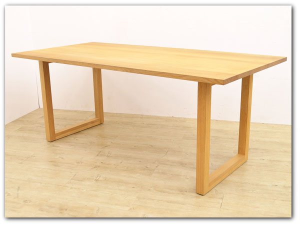 WILDWOOD DINING TABLE