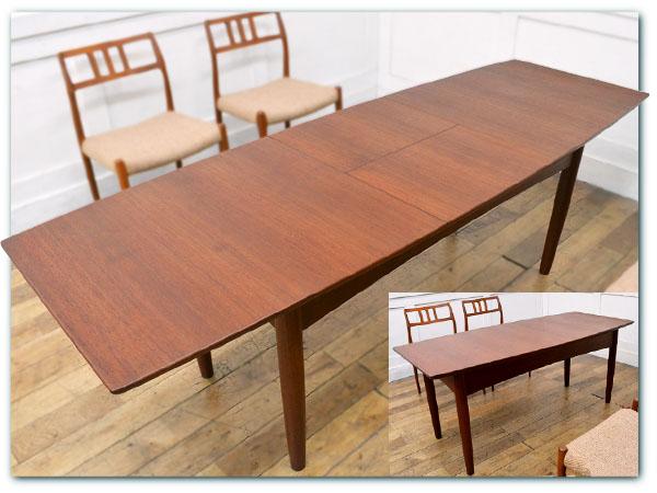 拡張式チーク材ヴィンテージテーブル