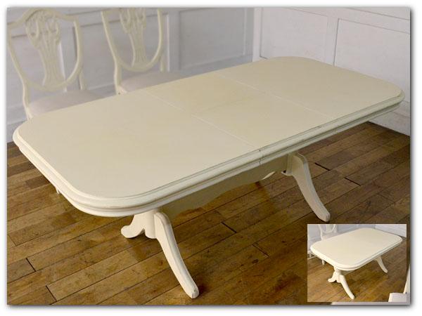 フレンチクラシック リメイクペイント伸長式テーブル