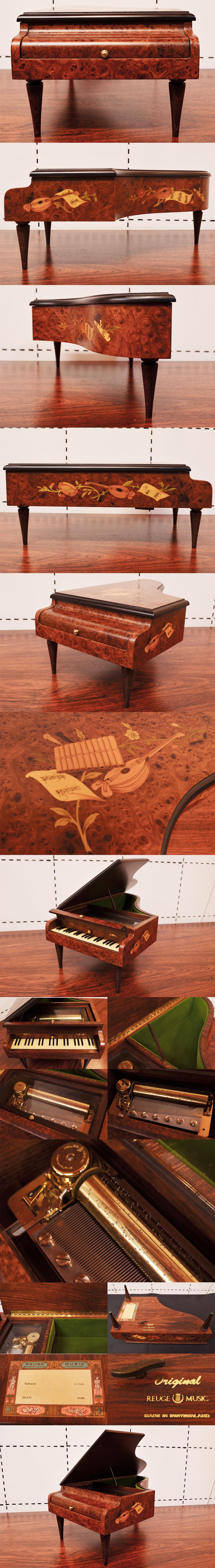 リュージュ ピアノ型オルゴール 72弁
