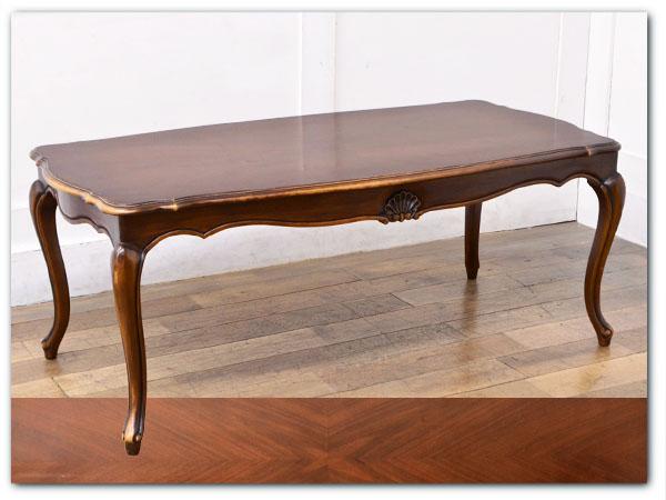 ロココ様式猫脚センターテーブル
