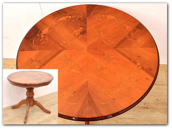 イタリア製 象嵌 サイドテーブル