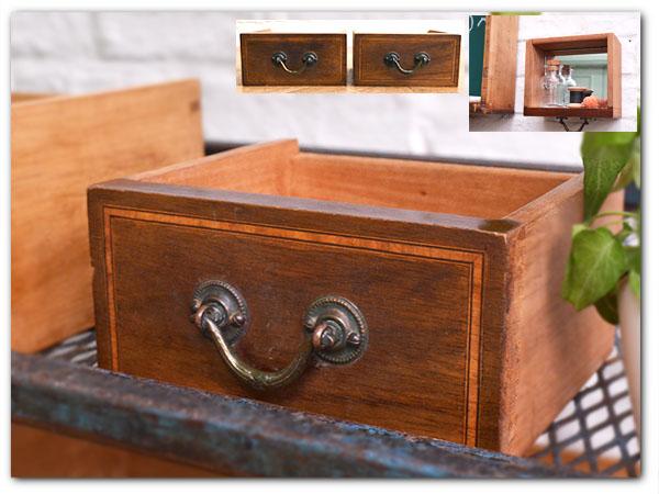古い木製 引出し トレイ 2杯セット