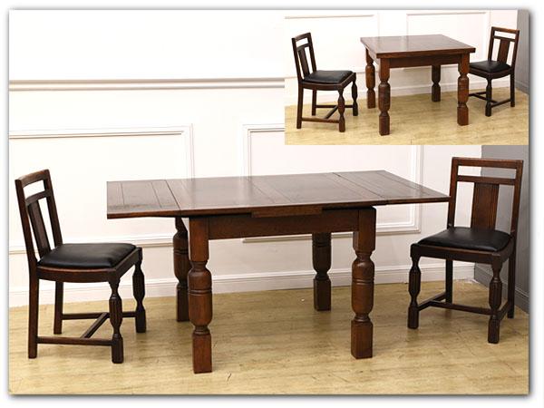 英国アンティーク ドローリーフテーブル& チェア 3点セット