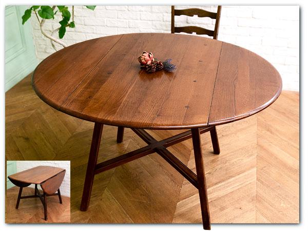 オールドコロニアル バタフライテーブル