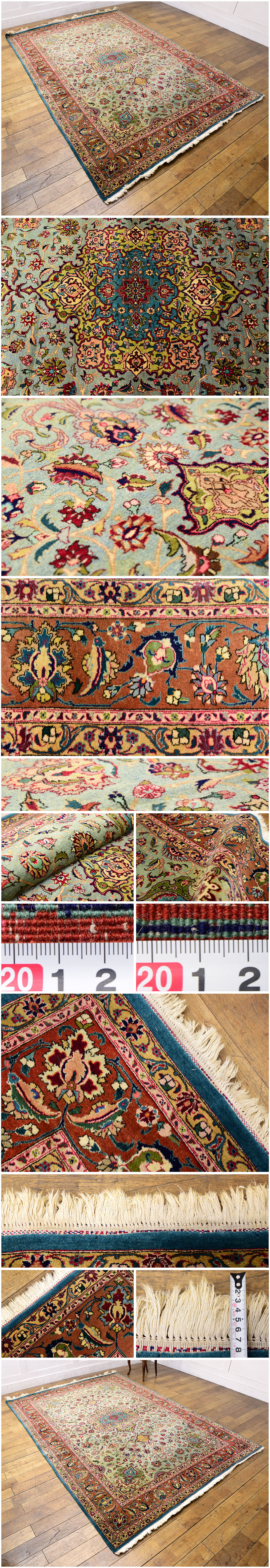 ウール製 ペルシャ絨毯