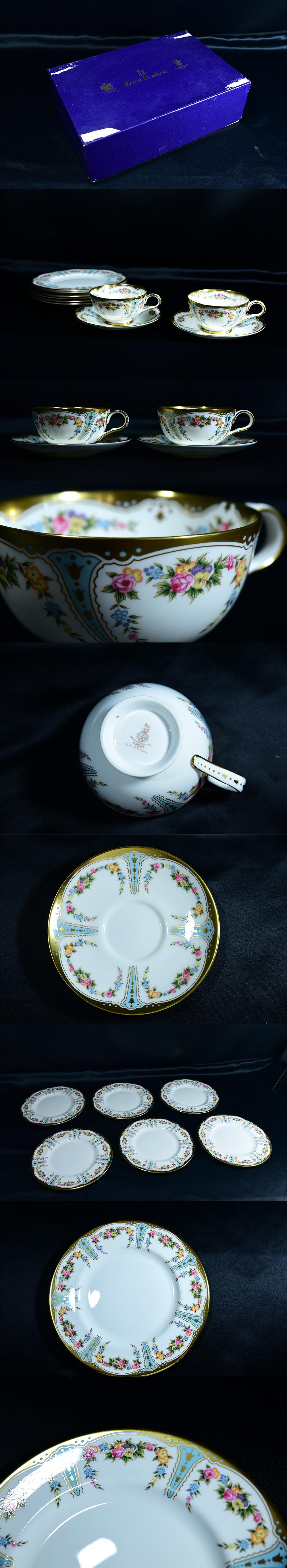 Royal Doulton カーノック 食器セット