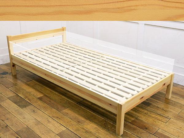 無印 良品 ベッド フレーム 旧ベッドフレーム|板と脚でできた木製ベッドフレーム