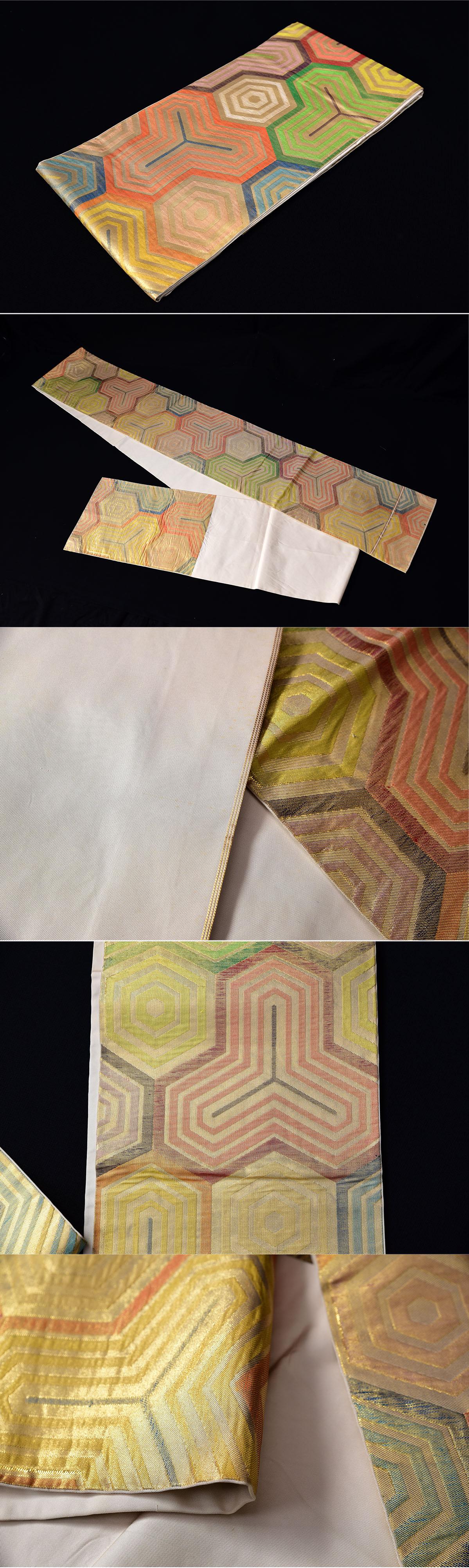 西陣川島織物 昆沙門亀甲紋 袋帯