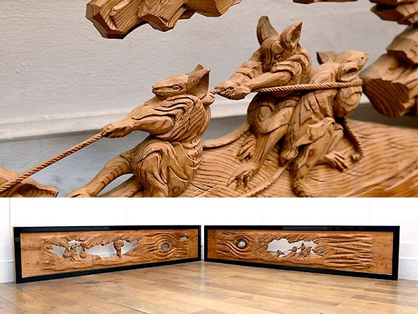 両面木彫 欄間一対