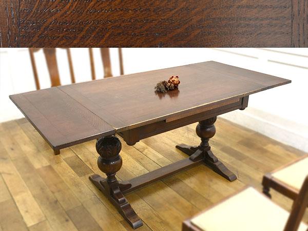 英国アンティークス ドローリーフテーブル
