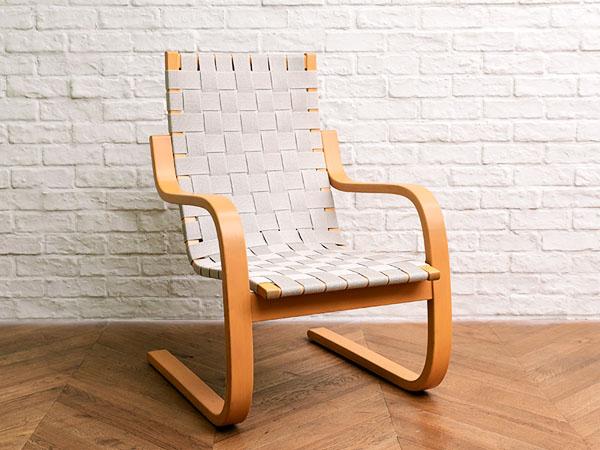 armchair 406