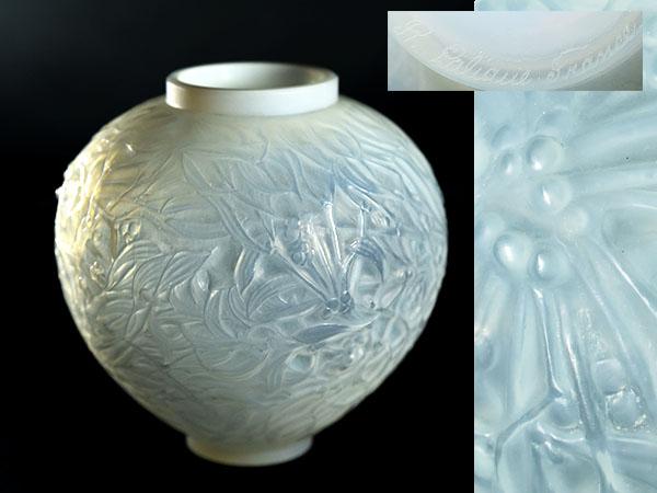 GUI(ヤドリギ) オパールセント花瓶