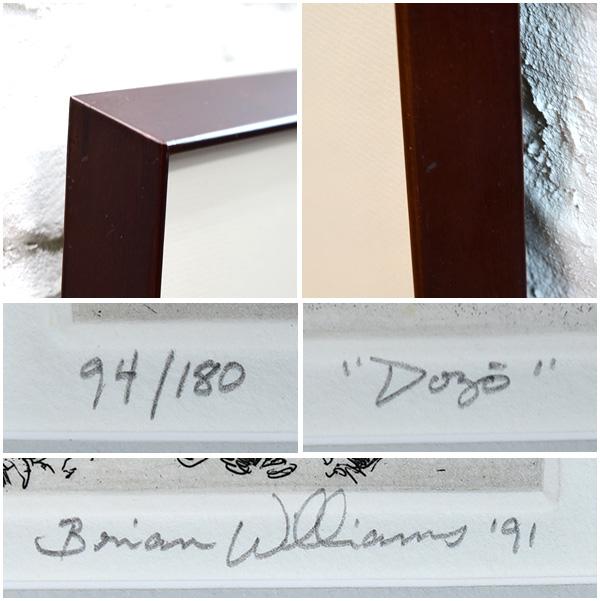 Brian Williams「土蔵」