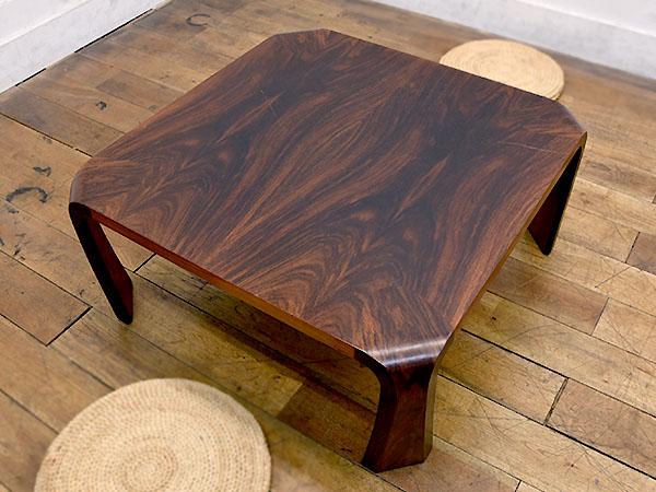 天童木工 ブラジリアンローズウッド座卓