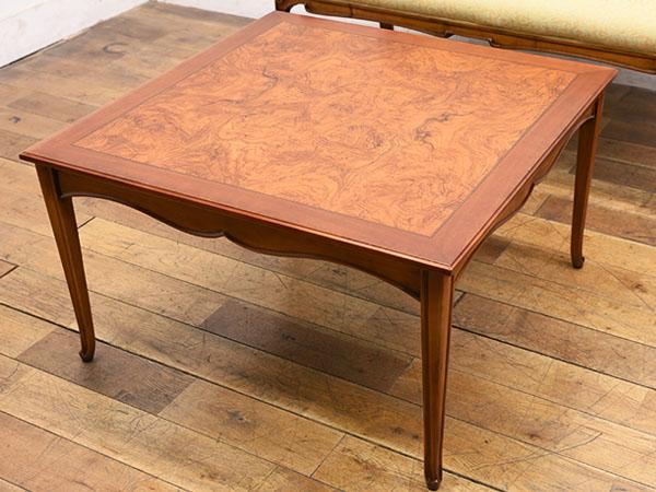 ART771 リビングテーブル
