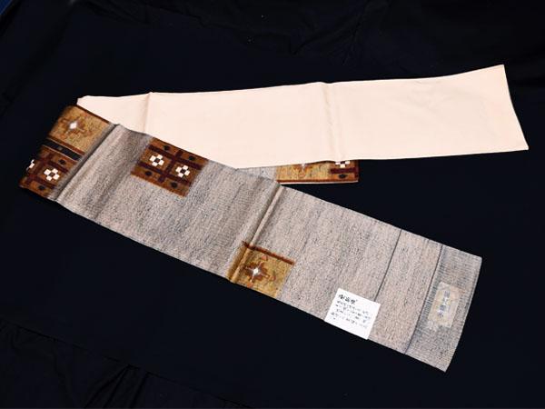 すくい織 手織り袖 袋帯