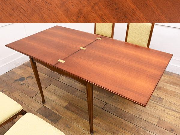 medea 伸長式ダイニングテーブル