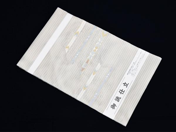 夏帯 横段 矢羽根文 絽つづれ 名古屋帯