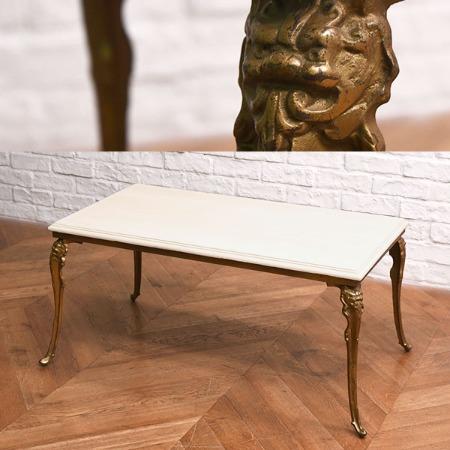 ロココ様式 真鍮鋳物脚クラシックセンターテーブル