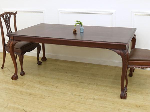 チッペンデール様式  ダイニングテーブル