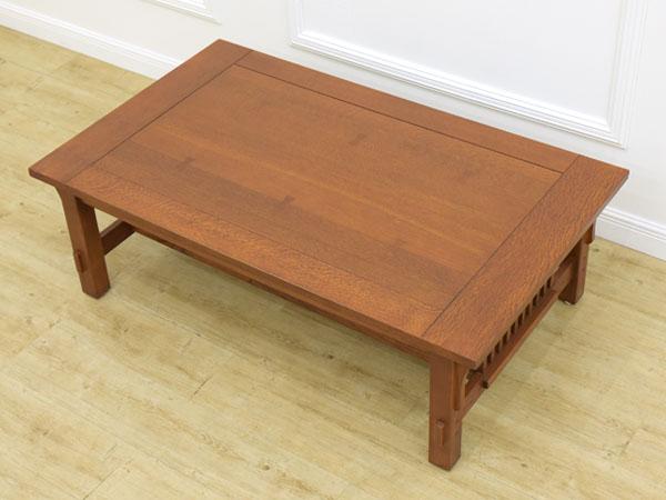 バセットファニチャー リビングテーブル