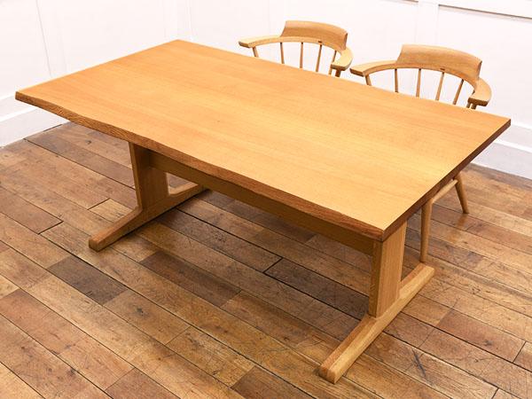 柏木工 ダイニングテーブル