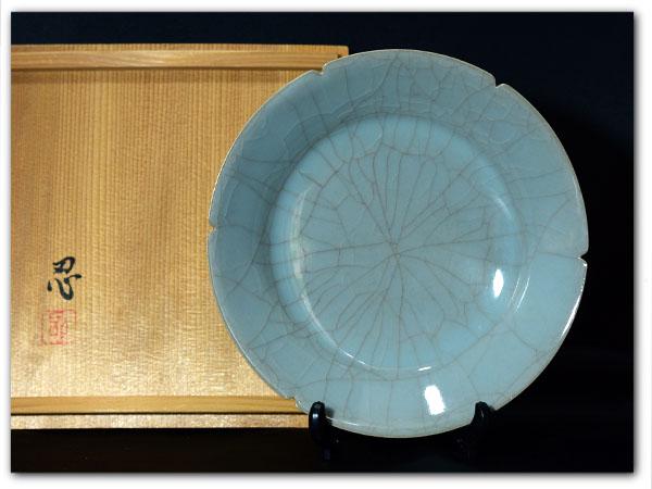 川瀬忍 青磁輪花鉢