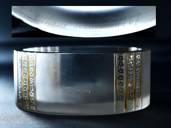 Lalique 花模様小物入